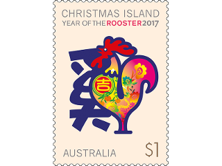 Christmas Island - Year of the Rooster 2017 - Australia $1 (Postage Stamp)